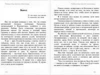 bulgakov3