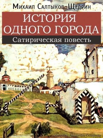Книга истории 6 класс данилов читать книгу