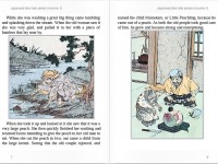 japanese-fairy-tale-series1