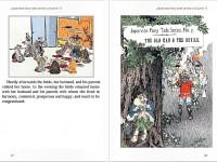 japanese-fairy-tale-series3