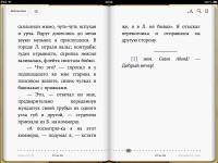 asya-pervaya-lubov-4
