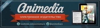 animedia-banner-700