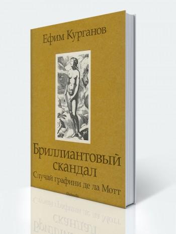Kurganov-Book