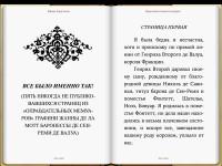 Brilliantovyj-skandal-1