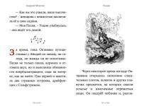 uncija-4