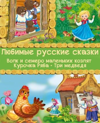 Скачать электронные русские книги бесплатно читать книги