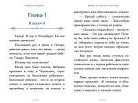 dver-na-chornuju-lestnicu-5