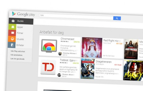 Google Play Книги продолжает экспансию
