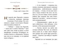 pikovaja-dama-5