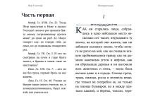 voskresenije-2