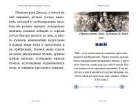 mirgorod-3