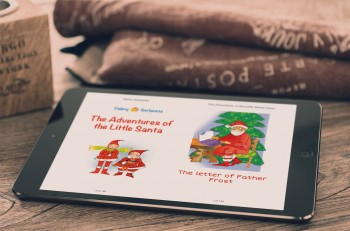 Christmas ebooks from Animedia Company