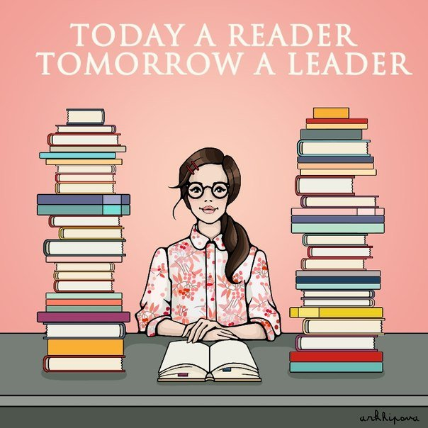 Today a Reader Tomorrow a Leader