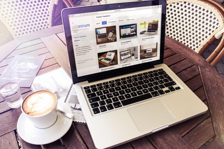 Веб-студия Promirum: программы, приложения, сайты и дизайн