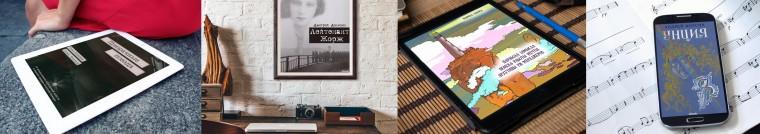 Книги Animedia Company