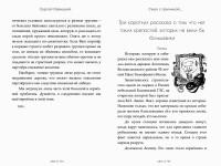 Левицкий, Сергей: Смех с причиной... Animedia Company, 2016