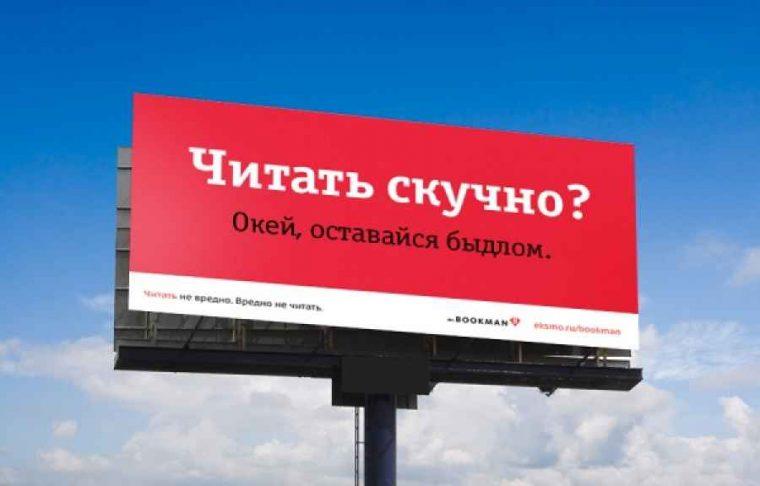 Не читающая страна. О катастрофе в литературной отрасли бывшего СССР