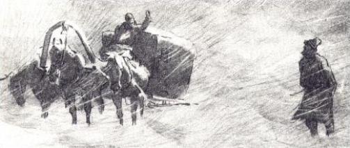 Иллюстрации С.В.Герасимова