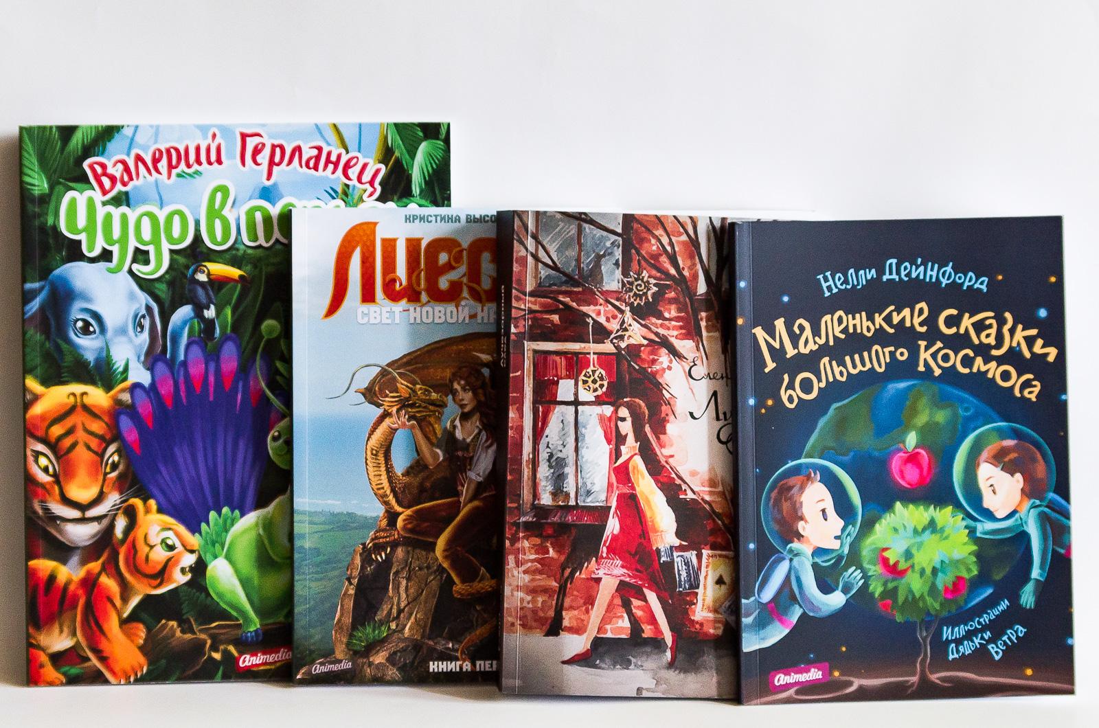 Книги Animedia Co. на международной книжной ярмарке в Пекине
