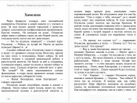 chekhov1