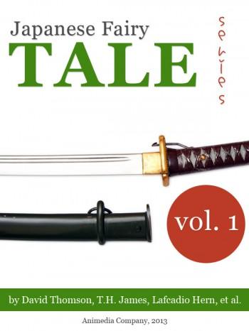 cover-jap-fairy-tale-series-vol-1