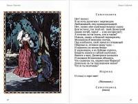 boris-godunov-2
