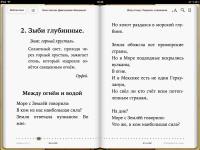 zhar-ptitsa-2