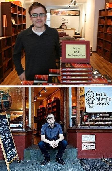 Магазин одной книги Ed's Martian Book в Нью-Йорке