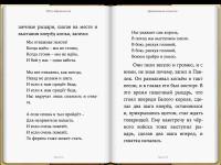Derevjannoje-kopytce-3