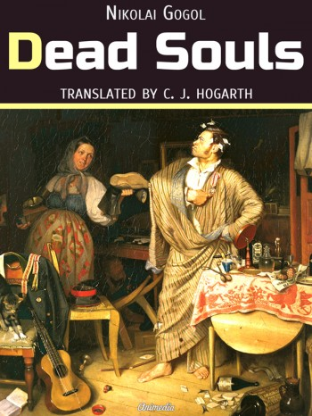 dead-souls-cover-600