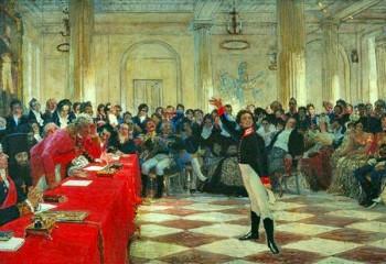 Пушкин на лицейском экзамене в Царском Селе. Картина И. Репина