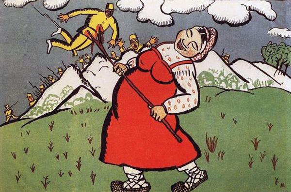 """""""Шел австриец в Радзивилы и попал на бабьи вилы"""". Казимир Малевич, 1914 г."""