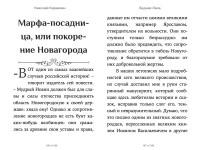 bednaja-liza-4