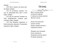 bednaja-liza-5