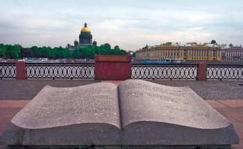 Статистика чтения в России на 2014 год