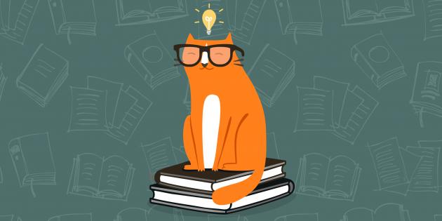 10 правил эффективного чтения