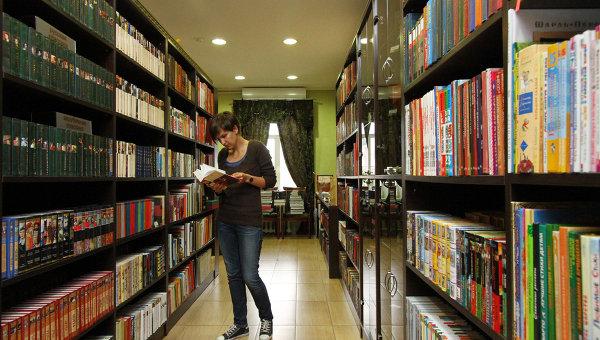 23 апреля — Всемирный день книги и авторского права