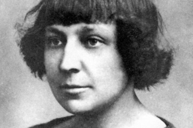 У Марины Цветаевой были сложные отношения с работой.