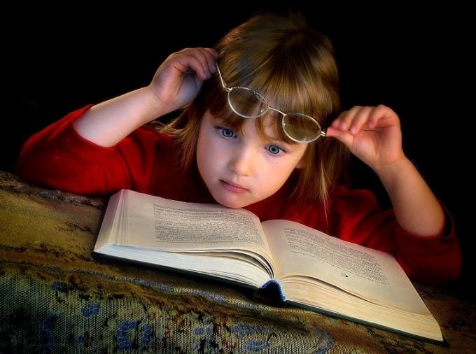 Совет 2: Как привить ребенку любовь к книгам