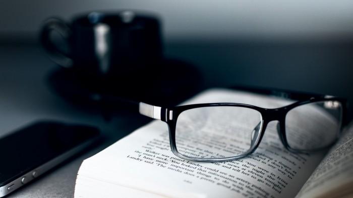 Читай то, что нравится…
