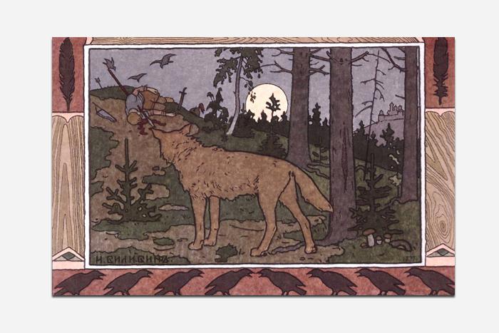 серый-волк