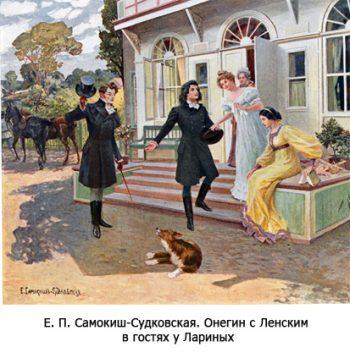 Пушкин — основоположник реализма в русской литературе