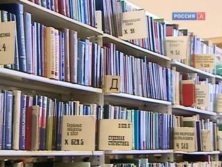 Учёные доказали способность литературы продлевать жизнь
