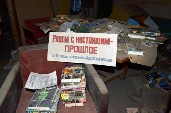 Фото: Кассандра Мареева