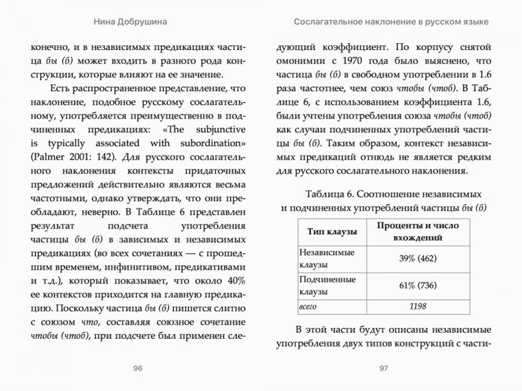 ebook Handbuch