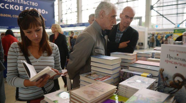 Россия вошла в тройку самых читающих стран мира