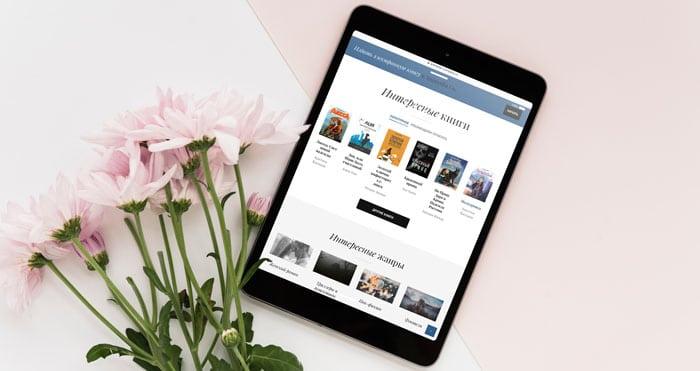 Обновление нашего сайта